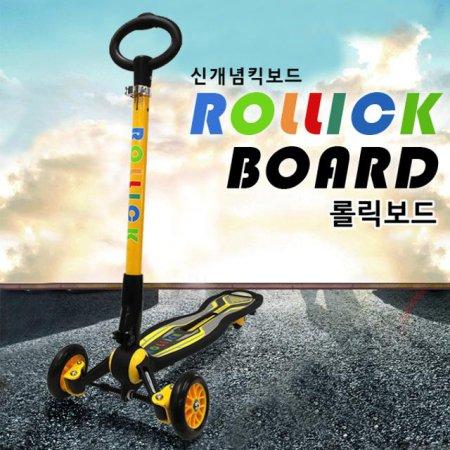 롤릭보드/신개념 킥보드 보드+스쿠터(2IN1) _롤릭보드[옐로우]