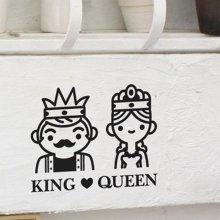 상상날개 Life sticker - 킹 & 퀸 [라이프스티커,그래픽스티커,데코,인테리어스티커]