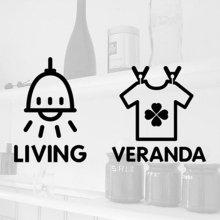 상상날개 Life sticker - 리빙 & 베란다 [라이프스티커,그래픽스티커,데코,인테리어] 블랙