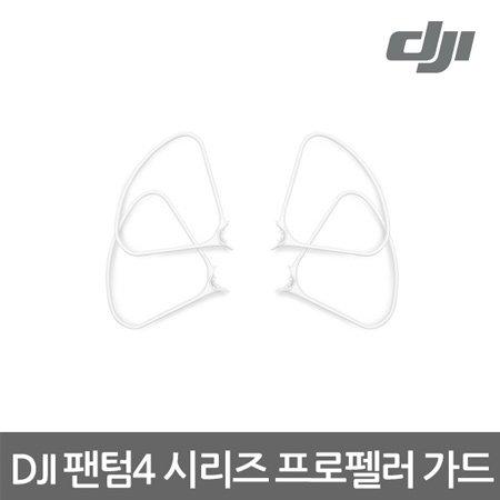 팬텀4-프로펠러 가드 DJI-PHANTOM4_GUARD