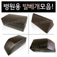 발베개/물리치료용/사다리형/삼각형/사각 01_사각형