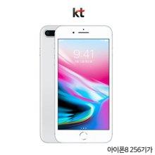 [KT 공기계/무약정]아이폰8 256G[실버][AIP8-256G]