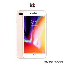 [KT 공기계/무약정]아이폰8 256G[골드][AIP8-256G]