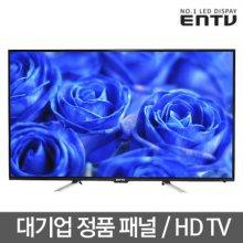 L.POINT 1만점 증정/ 32형 LED TV (81cm) / EN-SL320S [스탠드형 자가설치]
