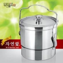 자연애 음식물 쓰레기수거함 4.5L