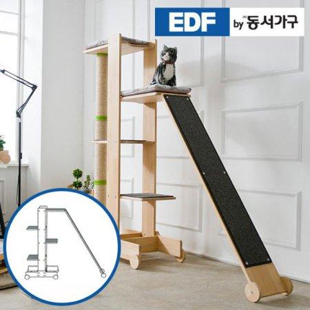 EDFby동서가구 펫츠펀 원목 캣타워 기본형+스크래쳐+슬로프 F형 DF636828 _내추럴