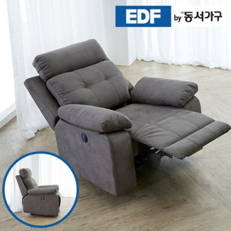 EDFby동서가구 마스터 극세사 패브릭 전동 1인 리클라이너 소파 DF636895