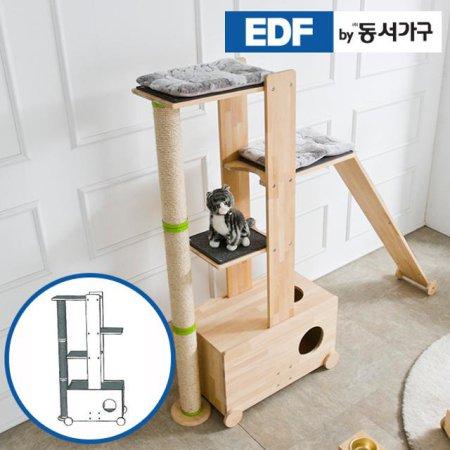 EDFby동서가구 펫츠펀 원목 캣타워 화장실형+스크래쳐 D형 DF636835