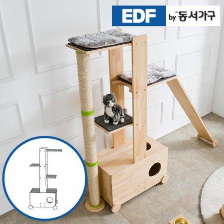EDFby동서가구 펫츠펀 원목 캣타워 화장실형 A형 DF636832