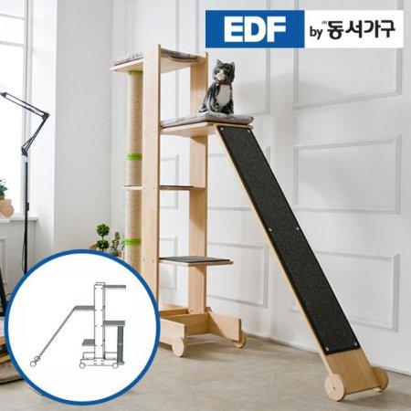 EDFby동서가구 펫츠펀 원목 캣타워 기본형+스크래쳐+슬로프 G형 DF636829