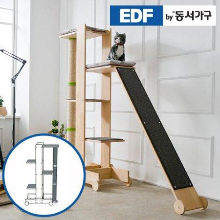 EDFby동서가구 펫츠펀 원목 캣타워 기본형+스크래쳐 D형 DF636826