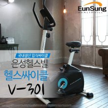 V-301/실내자전거/신형/국내생산