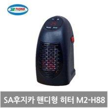 SA FUJIKA 핸디형 미니히터 열풍기 M2-H88