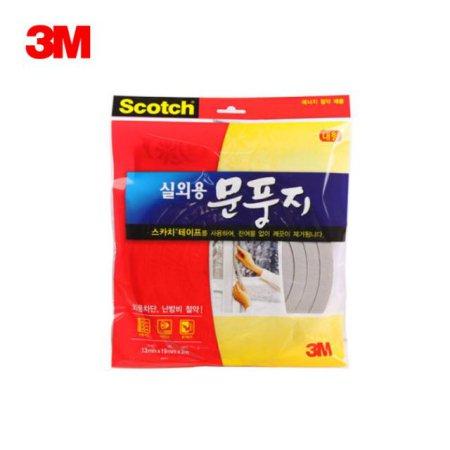 실외용 문풍지 (대형) /외풍차단 충격흡수 창문 먼지