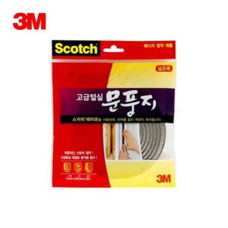 고급 털실 문풍지 (넓은폭) /먼지 충격 소음 외풍