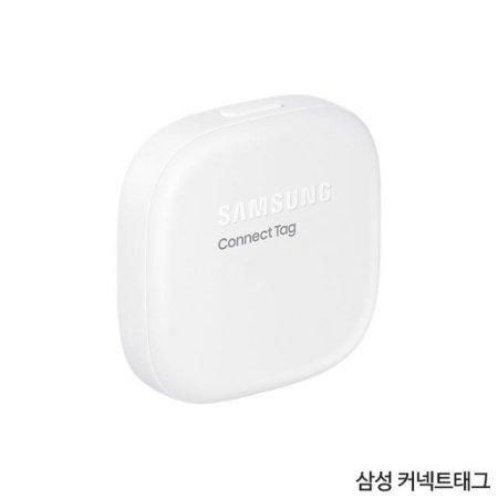 삼성 커넥트 태그[Connect Tag][SM-V110K][안심 스마트 위치 알리미]