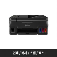 컬러 무한잉크젯 복합기 PIXMA[G4902][잉크포함/블랙잉크2개 추가증정/8.8ipm]