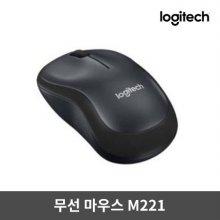 무선마우스 M221 [무소음] [로지텍코리아정품]
