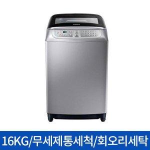 일반세탁기 WA16M6551KS [16KG / 워블 세탁기 / 실버]