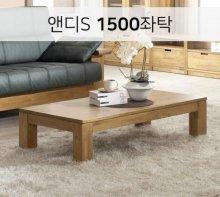 [9월한정특가] [앤디S] 1500좌탁(오크)