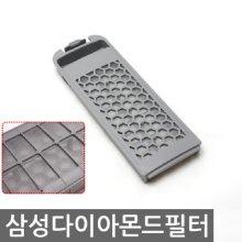 삼성다이아몬드필터