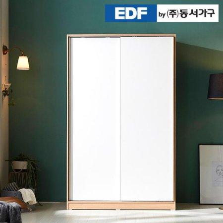 디아나 슬라이딩 1200 옷장 DFF369CJ _메이플