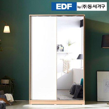 디아나 슬라이딩 거울형 1200 옷장 DFF369CA _화이트