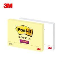 포스트잇 SSN 657 화이트 /메모지 사무 문구
