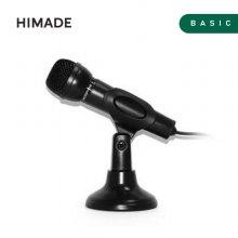 PC마이크 HIMMIC-U001 [마이크스탠드 120˚ 회전]