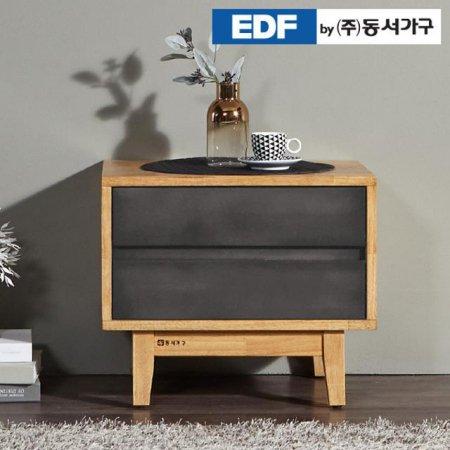에리 고무나무 원목 협탁 DFF369FH _그레이