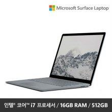 "★10% 학생할인★ Surface Laptop  DAL-00081 [7세대 코어 i7 / 16GB / 512GB SSD / 13.5""/ Windows 10]"