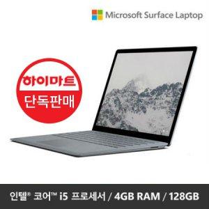 ★혜택가 91.9만원★ D9P-00042 역대급 디자인 터치 노트북 Surface Laptop 서피스랩탑