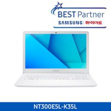 SSD+HDD 듀얼가능 15형(39.2cm)대화면 노트북3 NT300E5L-K35L