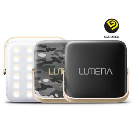 N9-LUMENA 캠핑용 LED랜턴-베이지
