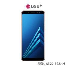 [LGU+]갤럭시A8 2018 32기가[블루][SM-A530L][선택약정/공시지원금 선택][완납가능]