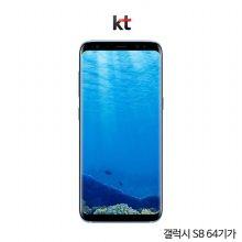 [KT]갤럭시S8 64기가[블루][SM-G950K][선택약정/공시지원금 선택][완납가능]