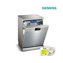 18년 신모델 전자동 식기세척기 3단 자동문열림 SN236I00ME