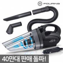 ★무료배송★헤파필터 수퍼싸이클론 핸디 차량용청소기