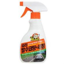 ★무료배송★훠링 닥터 레인유리발수코팅+세정(300ml)