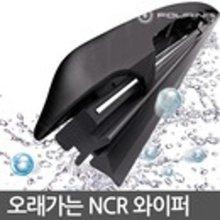 ★무료배송★X501 와이퍼 350mm혁신적 무소음 5세대 NCR블레이드