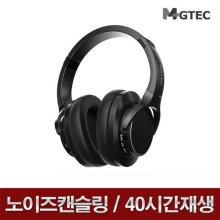 MB-2000X 블루투스 헤드셋