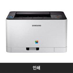 컬러 레이져 프린터[SL-C436W][토너포함/18ppm]