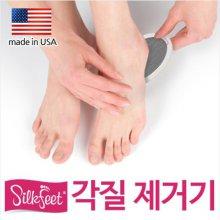 [실크핏] 발 각질 제거기