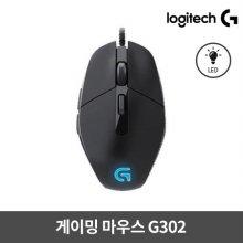 게이밍마우스 G302 [로지텍코리아정품]