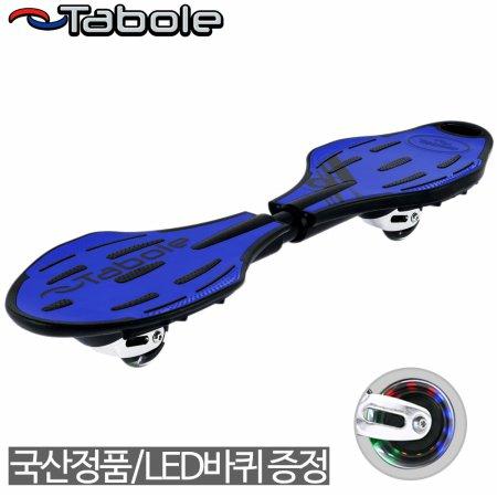 LED바퀴 에스보드 (블루)