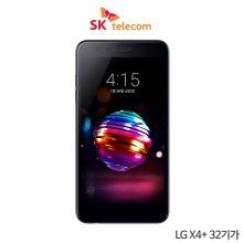 [SKT 공기계/무약정]LG X4+[라벤더 바이올렛][LM-X415S]