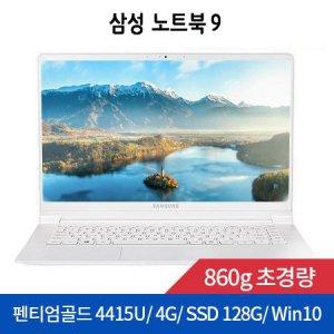 MS오피스 2019패키지) 혁신적인 무게 860g 북9 NT900X3J-K24W