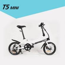 T5 미니 전기자전거 화이트