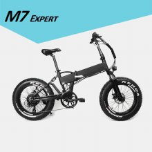 M7 엑스퍼트 접이식 전기자전거 그레이