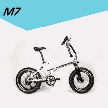 M7 엑스퍼트 접이식 전기자전거 화이트